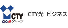 CTY法人公式サイト