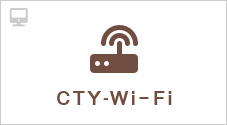 CTY WiFi